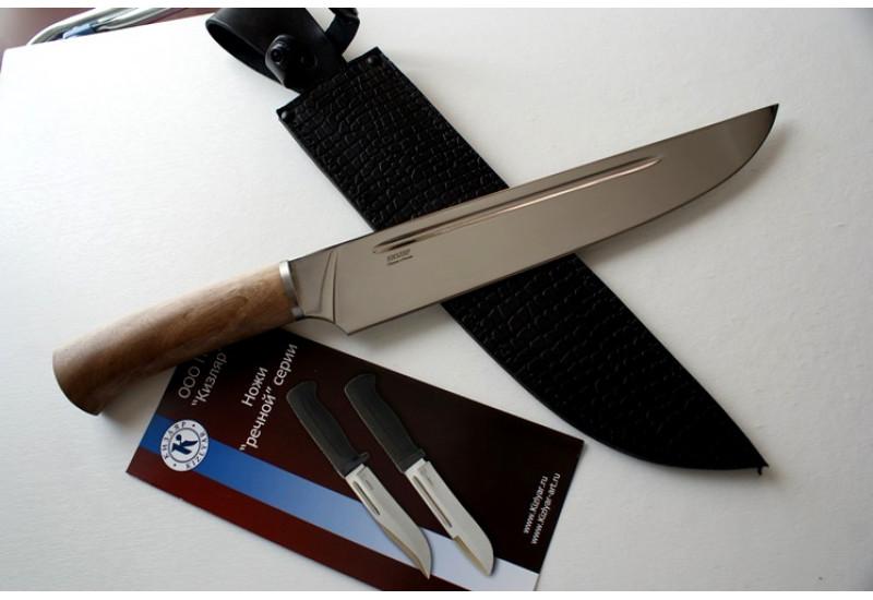 Нож Дагестанский AUS-8