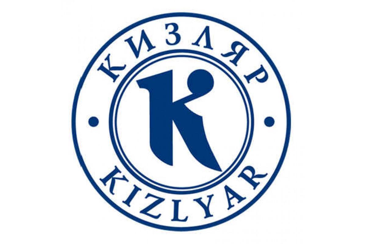 ПП Кизляр