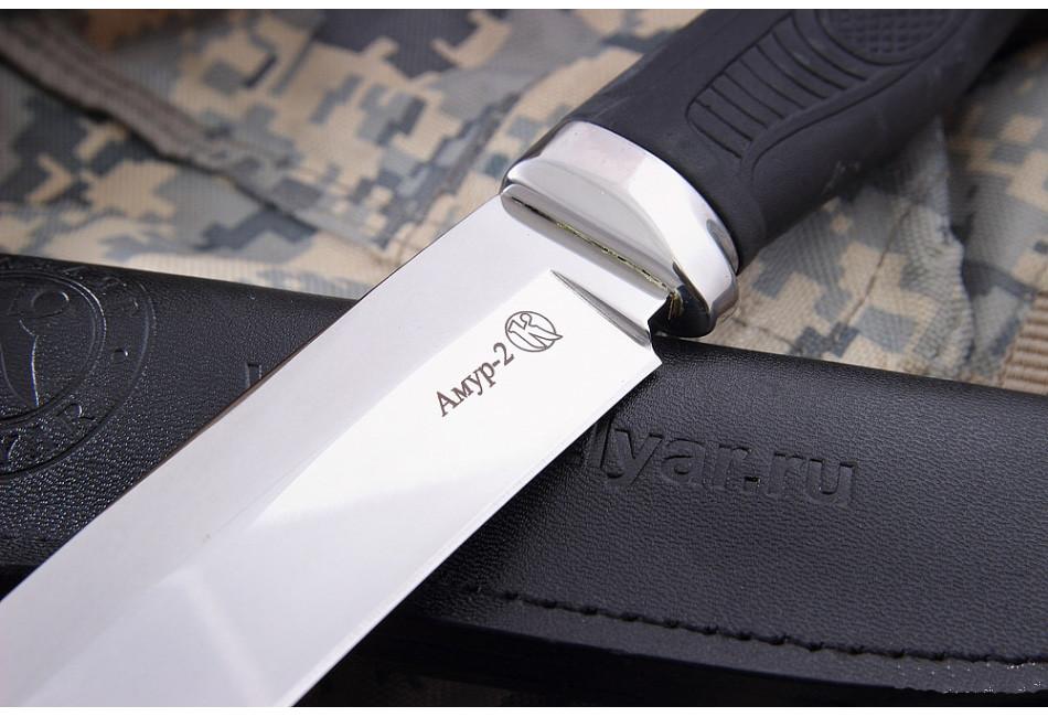 Нож Амур-2 AUS-8