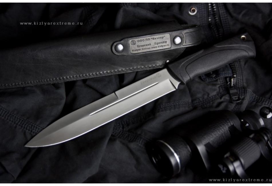 Нож Егерский AUS-8 Эластрон