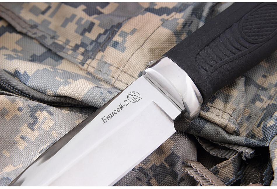 Нож Енисей-2 AUS-8