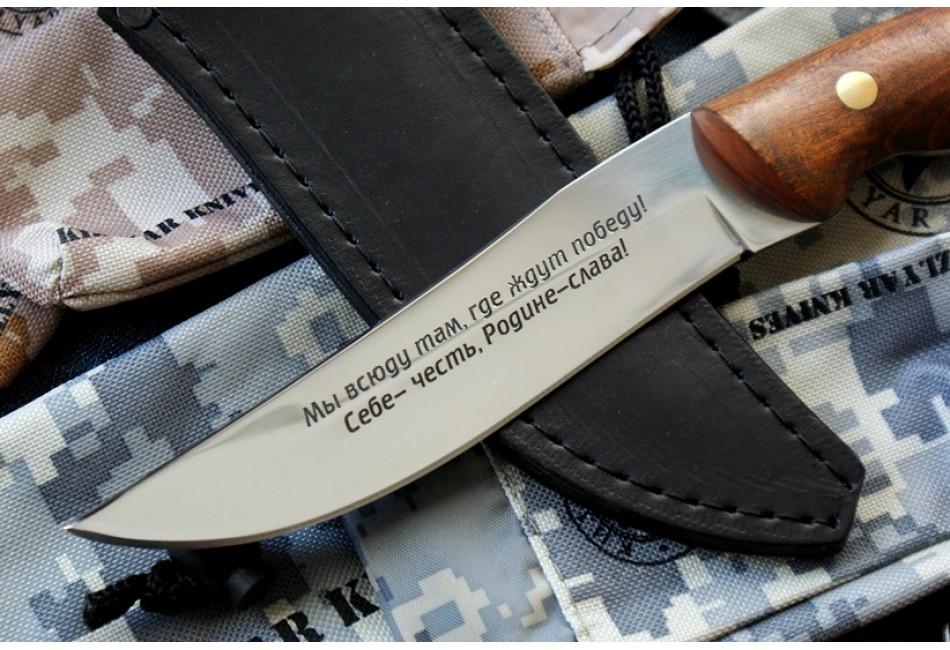 Нож Восточный (ВДВ)