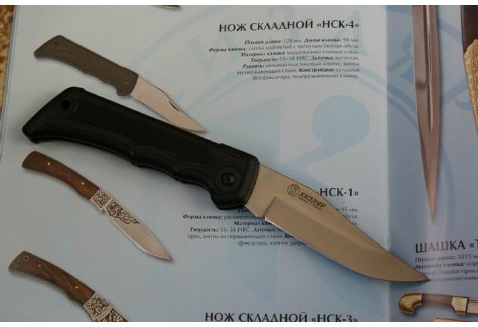 Складной нож НСК-4 AUS-8