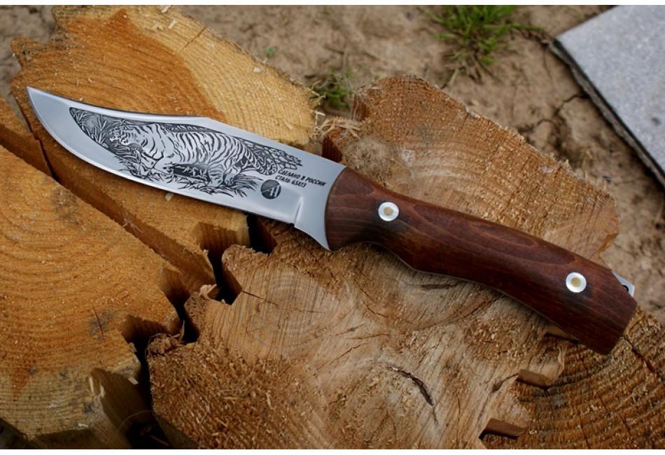 Нож Шерхан