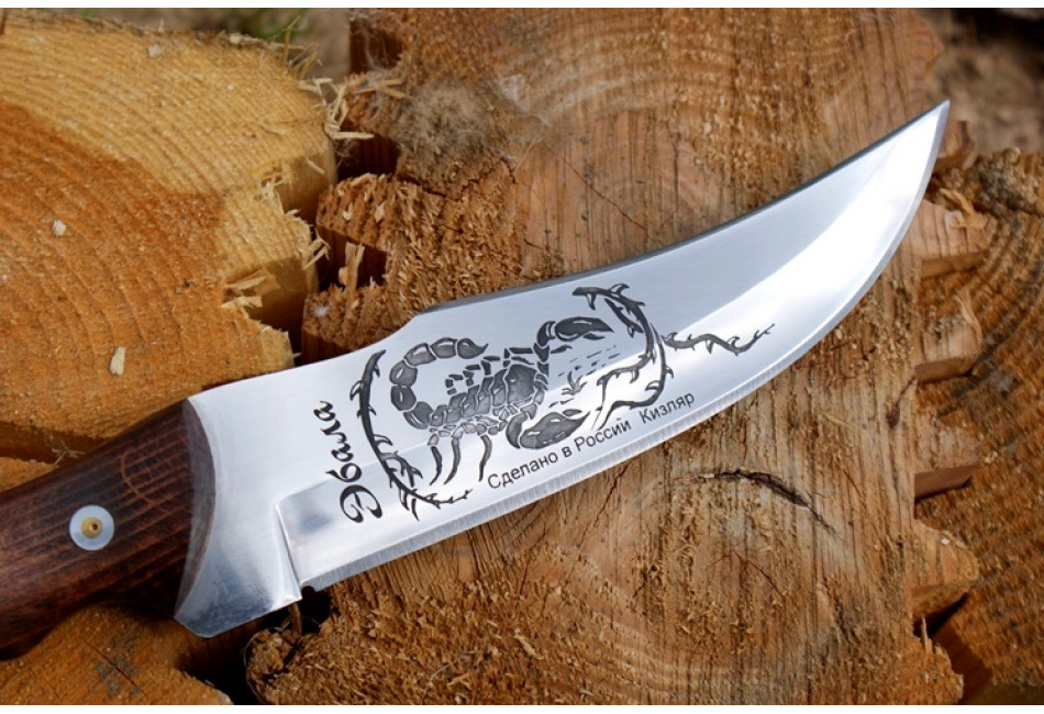 Нож Эбала
