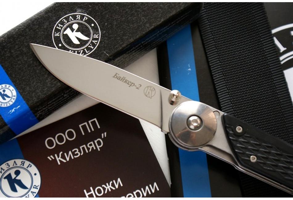 Складной нож Байкер-2, AUS-8