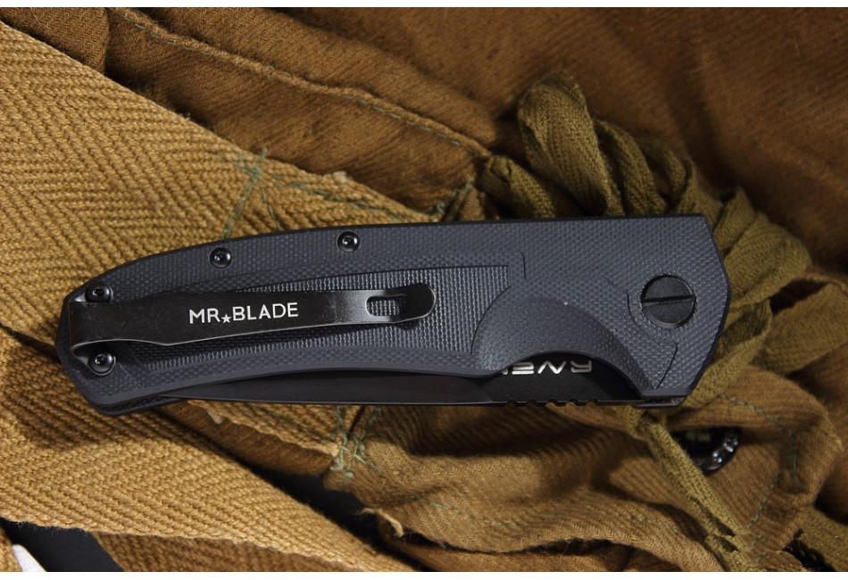 Автоматический складной нож Raven D2 Black