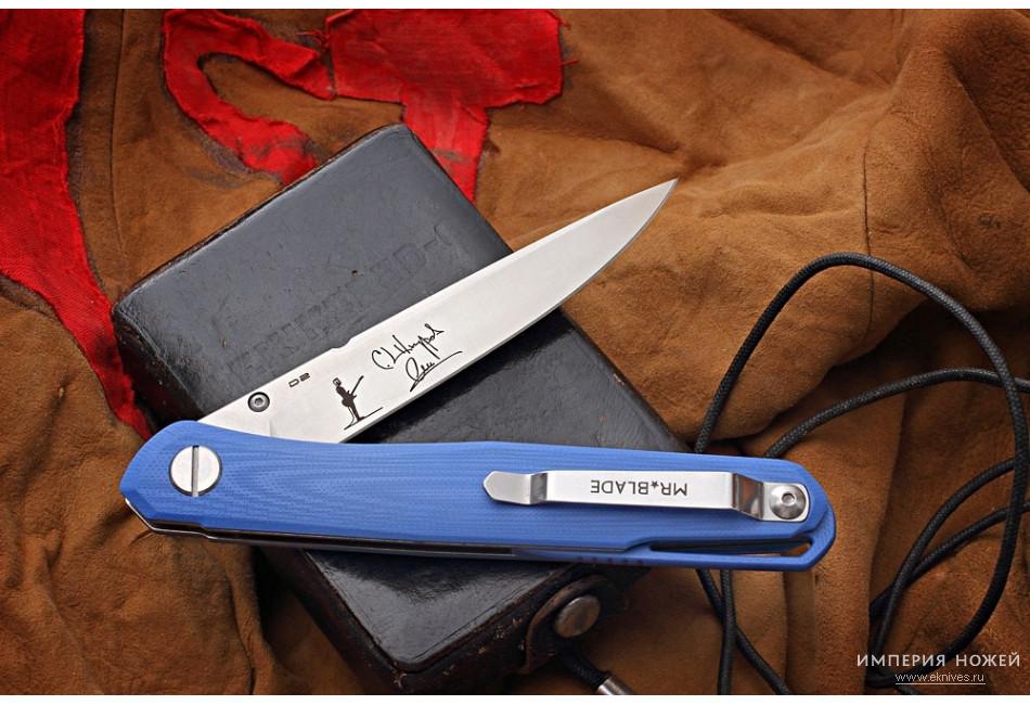 Складной нож Astris D2 (Сергей Шнуров)
