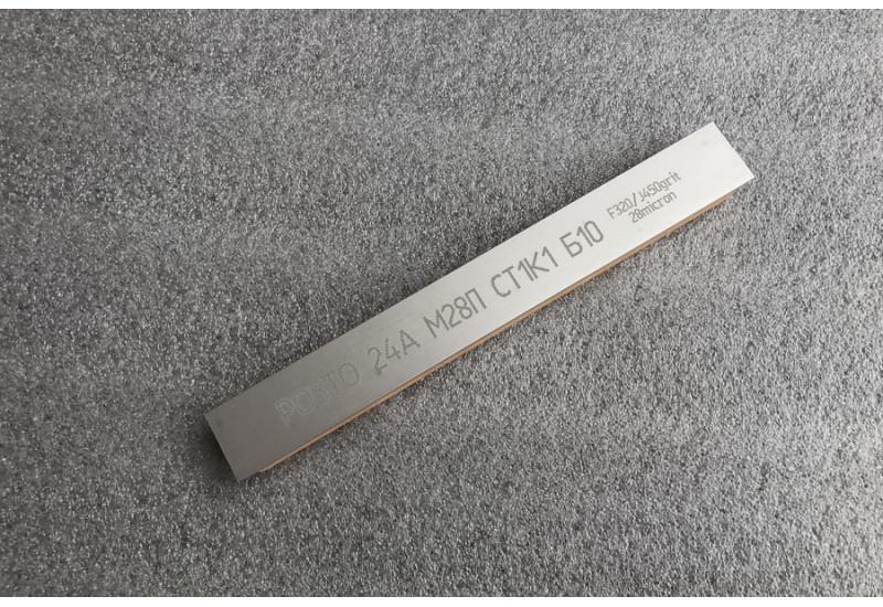 Камень для точилки типа Apex 450 Grt
