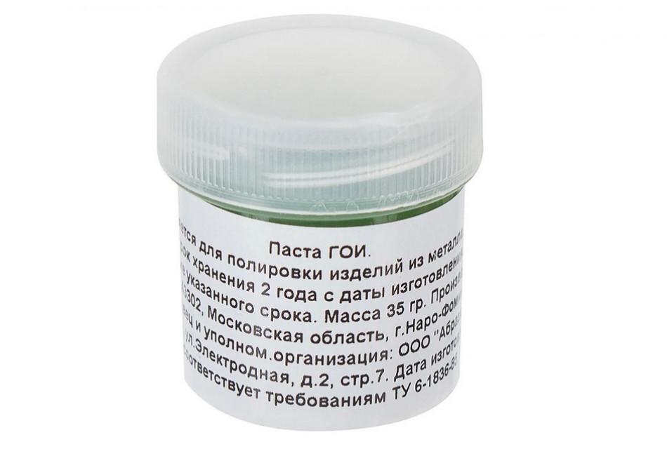 Паста ГОИ №3, 35 гр.