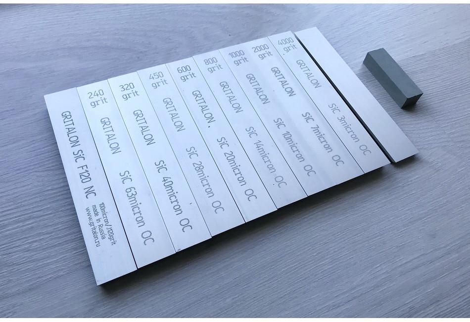 Комплект камней 25мм Максимальный (10 шт)