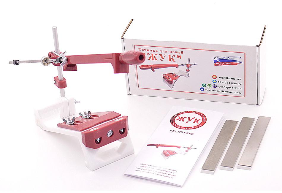 Станок для заточки ножей «ЖУК» красный в комплекте с алмазными брусками